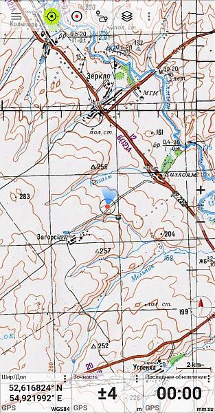 Нажмите на изображение для увеличения.  Название:Screenshot_20210122-120312_Soviet Military Maps.jpg Просмотров:4 Размер:1.48 Мб ID:294404