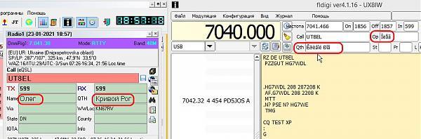 Нажмите на изображение для увеличения.  Название:ScreenHunter_10 Jan. 23 20.57.jpg Просмотров:3 Размер:131.6 Кб ID:294761