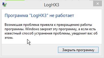 Название: ScreenHunter_03 Jan. 23 11.32.jpg Просмотров: 228  Размер: 21.0 Кб