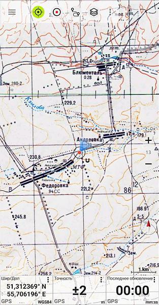 Нажмите на изображение для увеличения.  Название:Screenshot_20210125-113605_Soviet Military Maps.jpg Просмотров:2 Размер:1.29 Мб ID:295033