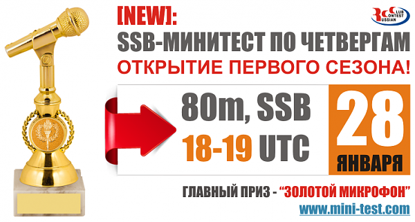 Нажмите на изображение для увеличения.  Название:minitest.png Просмотров:32 Размер:128.8 Кб ID:295262