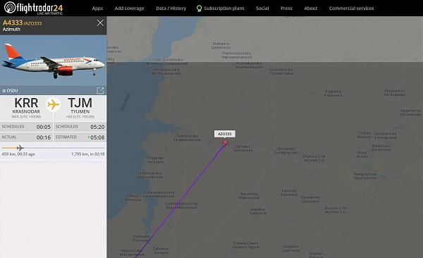 Нажмите на изображение для увеличения.  Название:flightradar24.jpg Просмотров:8 Размер:139.9 Кб ID:295329