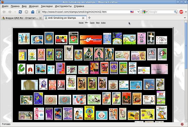 Нажмите на изображение для увеличения.  Название:Снимок-Anti-Smoking on Stamps - Mozilla Firefox.png Просмотров:375 Размер:876.2 Кб ID:29536