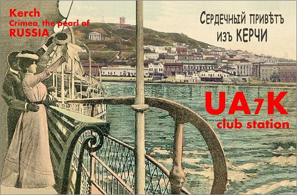 Нажмите на изображение для увеличения.  Название:UA7K-QSL-01-1.jpg Просмотров:12 Размер:1.38 Мб ID:296464