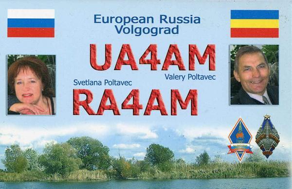 Нажмите на изображение для увеличения.  Название:UA4AM-RA4AM-QSL-UA1FA-archive-584.jpg Просмотров:4 Размер:115.8 Кб ID:296713