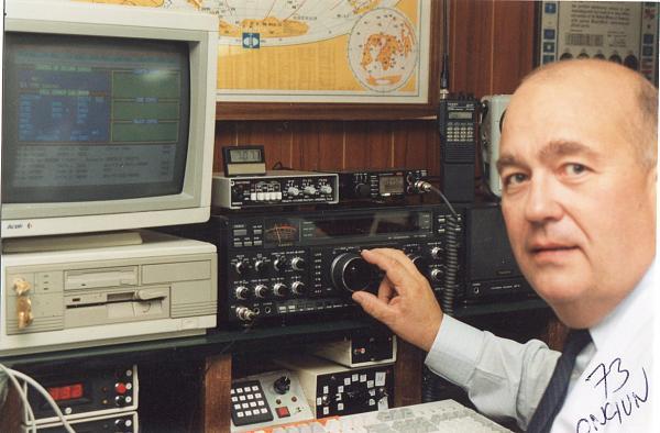 Название: ON4UN-1993.jpg Просмотров: 321  Размер: 41.6 Кб