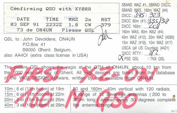 Нажмите на изображение для увеличения.  Название:ON4UN-QSL-XY0RR-1991-2.jpg Просмотров:3 Размер:1.02 Мб ID:297044