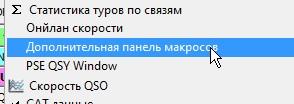 Название: ScreenHunter_01 Feb. 06 09.22.jpg Просмотров: 520  Размер: 10.1 Кб