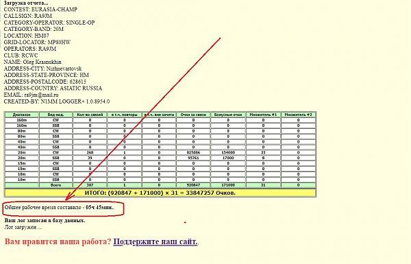 Нажмите на изображение для увеличения.  Название:Web_worktime.jpg Просмотров:18 Размер:178.0 Кб ID:297243