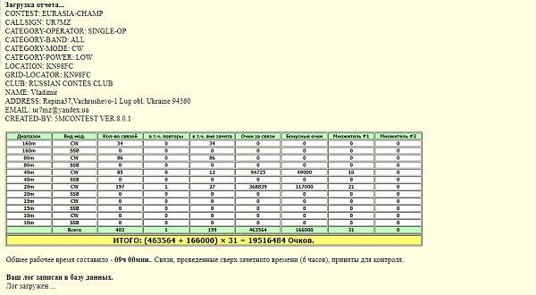 Нажмите на изображение для увеличения.  Название:UR7MZ.jpg Просмотров:16 Размер:162.5 Кб ID:297265
