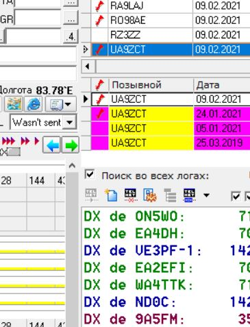 Название: RN1ON_screen.JPG Просмотров: 260  Размер: 52.1 Кб