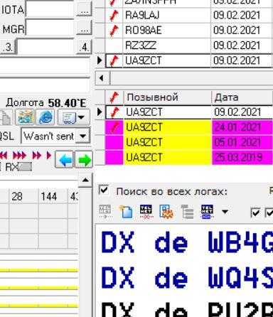 Название: RN1ON_screen2.JPG Просмотров: 389  Размер: 51.3 Кб