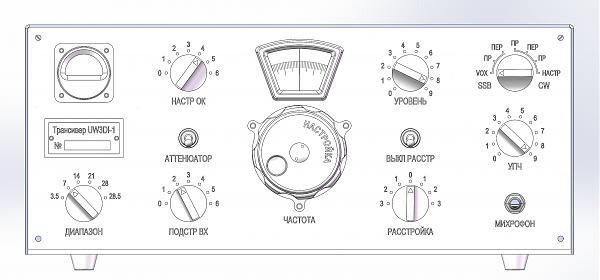 Нажмите на изображение для увеличения.  Название:panel_ru.png Просмотров:105 Размер:456.9 Кб ID:297695