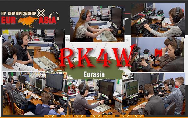 Нажмите на изображение для увеличения.  Название:Eurasia 2021.jpg Просмотров:66 Размер:1.39 Мб ID:297738