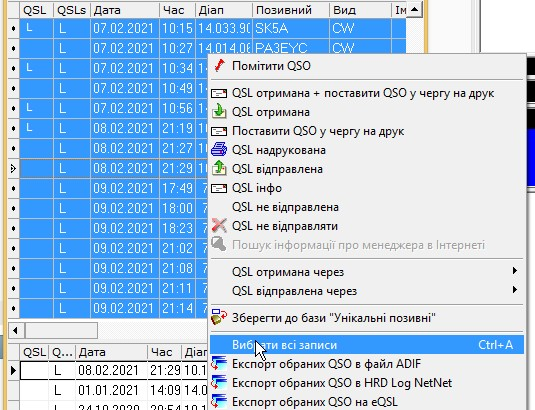 Название: ScreenHunter_01 Feb. 15 11.04.jpg Просмотров: 562  Размер: 88.0 Кб