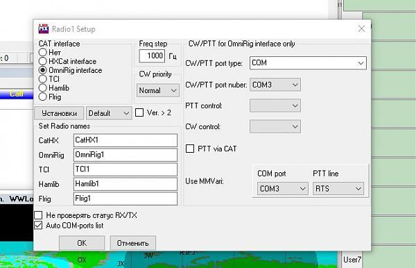 Нажмите на изображение для увеличения.  Название:Screenshot_2.jpg Просмотров:5 Размер:60.4 Кб ID:298455