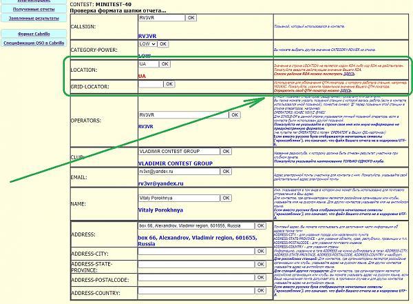 Нажмите на изображение для увеличения.  Название:Web11.jpg Просмотров:10 Размер:339.2 Кб ID:298695