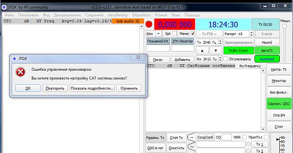Нажмите на изображение для увеличения.  Название:Screenshot_4.png Просмотров:23 Размер:77.5 Кб ID:298843