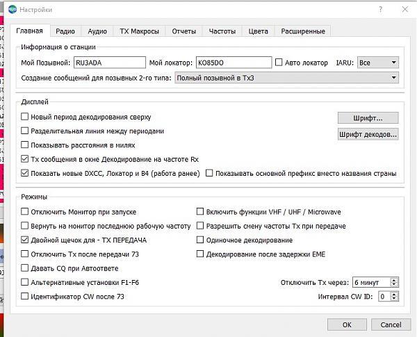 Нажмите на изображение для увеличения.  Название:Screenshot_10.jpg Просмотров:7 Размер:118.2 Кб ID:298894