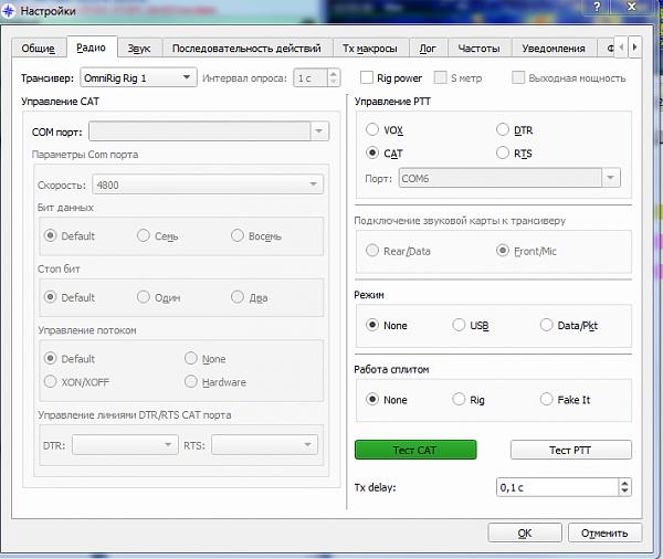 Нажмите на изображение для увеличения.  Название:Screenshot_5.png Просмотров:3 Размер:82.3 Кб ID:298906