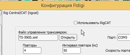Название: ScreenHunter_01 Feb. 21 08.28.jpg Просмотров: 184  Размер: 17.8 Кб