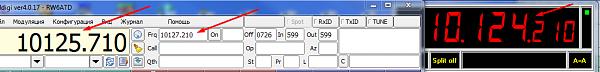 Нажмите на изображение для увеличения.  Название:Screenshot_3.png Просмотров:5 Размер:62.1 Кб ID:298989