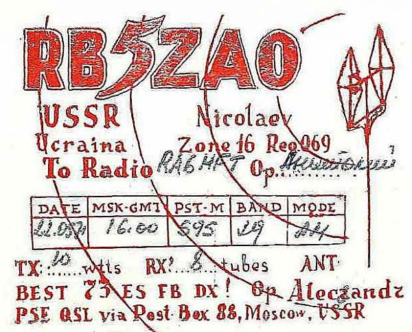 Нажмите на изображение для увеличения.  Название:RB5ZAO_page-0001.jpg Просмотров:2 Размер:57.3 Кб ID:299239