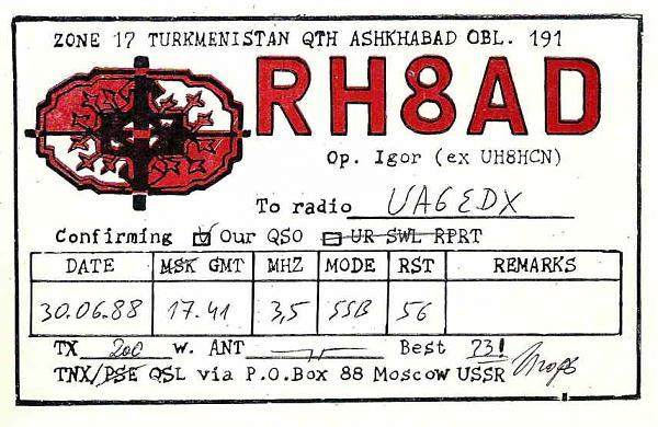 Нажмите на изображение для увеличения.  Название:RH8AD_page-0001.jpg Просмотров:2 Размер:64.0 Кб ID:299243