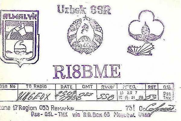 Нажмите на изображение для увеличения.  Название:RI8BME_page-0001.jpg Просмотров:2 Размер:56.0 Кб ID:299244