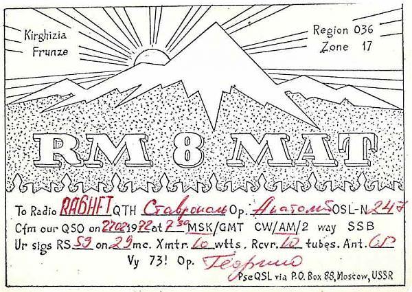Нажмите на изображение для увеличения.  Название:RM8MAT_page-0001.jpg Просмотров:2 Размер:74.6 Кб ID:299247
