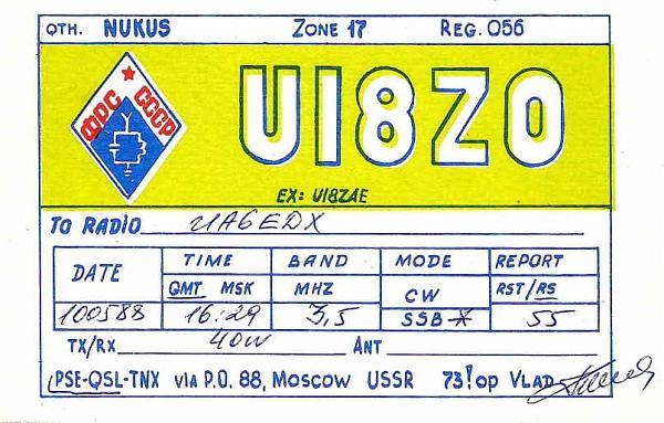 Нажмите на изображение для увеличения.  Название:UI8ZO_page-0001.jpg Просмотров:2 Размер:56.1 Кб ID:299266