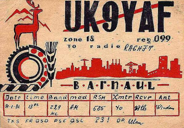 Нажмите на изображение для увеличения.  Название:UK9YAF_page-0001.jpg Просмотров:3 Размер:102.5 Кб ID:299290