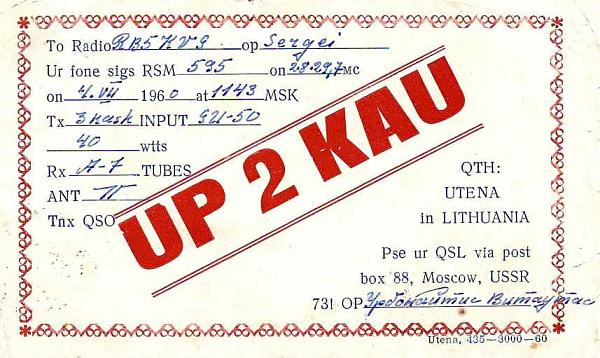 Нажмите на изображение для увеличения.  Название:UP2KAU_page-0001.jpg Просмотров:2 Размер:56.2 Кб ID:299315