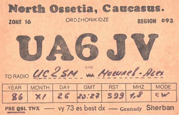 Нажмите на изображение для увеличения.  Название:UA6JV-UC2SM-1986-qsl.jpg Просмотров:2 Размер:468.5 Кб ID:299485