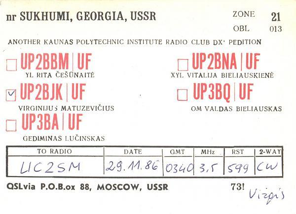 Нажмите на изображение для увеличения.  Название:UP2BJK_UF-UC2SM-1986-qsl.jpg Просмотров:3 Размер:464.1 Кб ID:299486