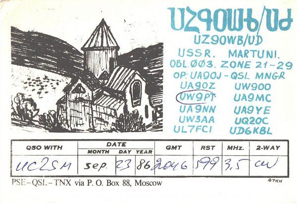 Нажмите на изображение для увеличения.  Название:UZ9OWB_UD-UC2SM-1986-qsl.jpg Просмотров:2 Размер:462.0 Кб ID:299487