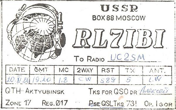 Нажмите на изображение для увеличения.  Название:RL7IBI-UC2SM-1986-qsl.jpg Просмотров:2 Размер:455.6 Кб ID:299488