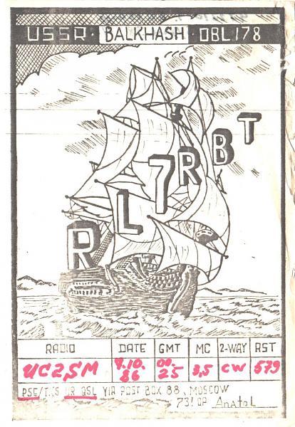 Нажмите на изображение для увеличения.  Название:RL7RBT-UC2SM-1986-qsl.jpg Просмотров:2 Размер:491.9 Кб ID:299489