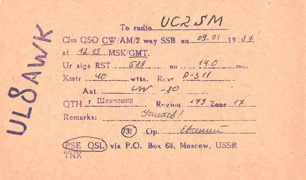 Нажмите на изображение для увеличения.  Название:UL8AWK-UC2SM-1987-qsl.jpg Просмотров:2 Размер:448.7 Кб ID:299492