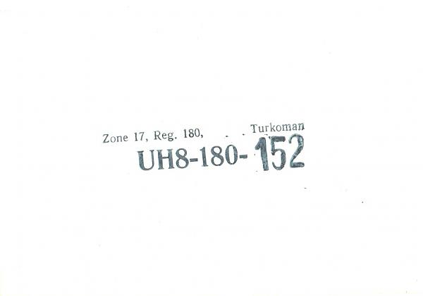 Нажмите на изображение для увеличения.  Название:UH8-180-152-to-UC2SM-1986-qsl-1s.jpg Просмотров:2 Размер:110.2 Кб ID:299494