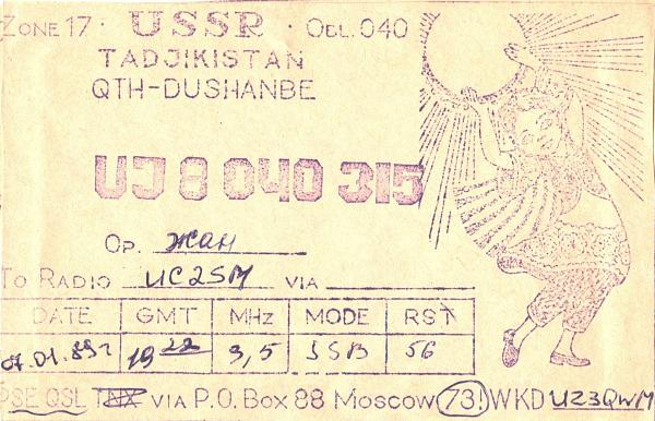 Нажмите на изображение для увеличения.  Название:UJ8-040-315-to-UC2SM-1989-qsl.jpg Просмотров:4 Размер:483.4 Кб ID:299496