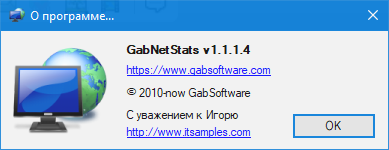 Название: GNS.png Просмотров: 151  Размер: 19.8 Кб