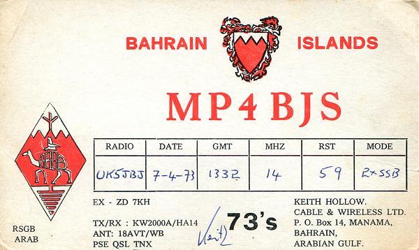 Нажмите на изображение для увеличения.  Название:MP4BJS-1973-QSL-RM7KW-archive-626-T.jpg Просмотров:2 Размер:1.25 Мб ID:299602