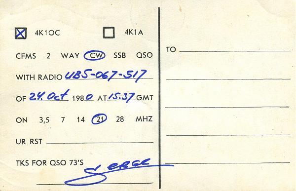 Нажмите на изображение для увеличения.  Название:4K1OC-1980-QSL-RM7KW-archive-614-T.jpg Просмотров:3 Размер:749.5 Кб ID:299605