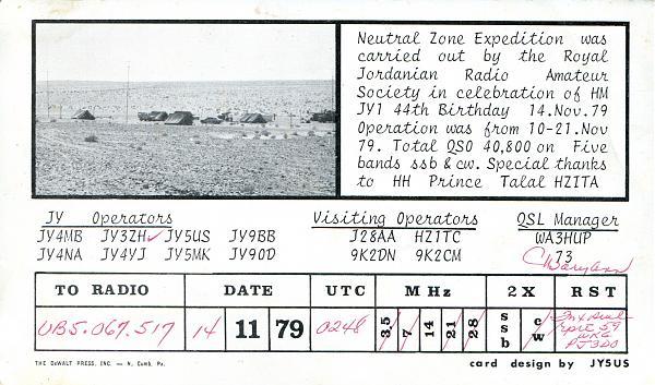 Нажмите на изображение для увеличения.  Название:8Z4A-1979-QSL-RM7KW-archive-619-T.jpg Просмотров:2 Размер:1.18 Мб ID:299610