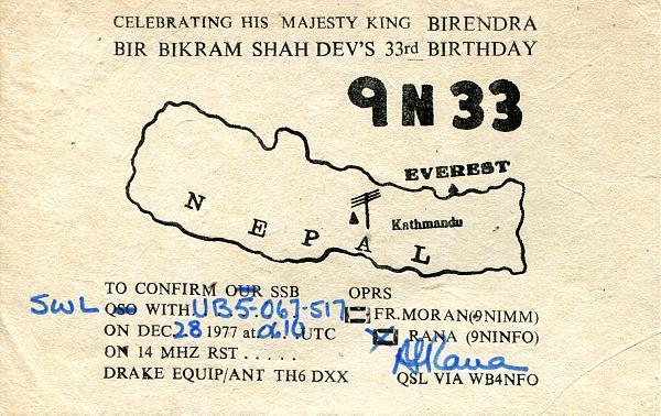 Нажмите на изображение для увеличения.  Название:9N33-1977-QSL-RM7KW-archive-608-T.jpg Просмотров:6 Размер:1.55 Мб ID:299611