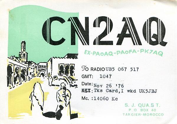 Нажмите на изображение для увеличения.  Название:CN2AQ-1976-QSL-RM7KW-archive-638-T.jpg Просмотров:2 Размер:1.18 Мб ID:299613