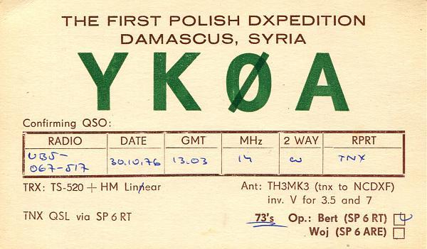 Нажмите на изображение для увеличения.  Название:YK0A-1976-QSL-RM7KW-archive-621-T.jpg Просмотров:2 Размер:1.17 Мб ID:299618