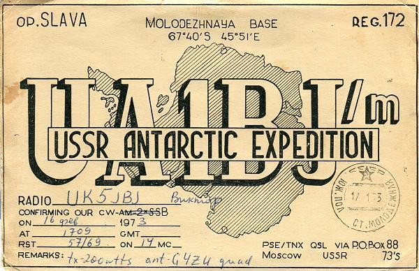 Нажмите на изображение для увеличения.  Название:UA1BJ-m-Antarctica-1973-QSL-RM7KW-archive-616-T.jpg Просмотров:3 Размер:1.78 Мб ID:299619