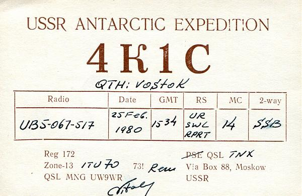 Нажмите на изображение для увеличения.  Название:4K1C-1980-QSL-RM7KW-archive-641.jpg Просмотров:5 Размер:1.06 Мб ID:299675